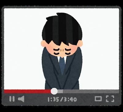 ニコニコ「無課金は360pまでだ!課金すりゃ1080pまで見せてやるぞ!」YouTube「無課金でも4k見られるぞ」