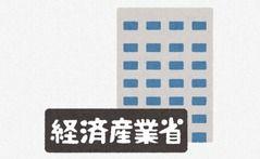 【輸出優遇除外】日韓貿易当局実務会議? 握手もなく名札や飲料もなく冷遇
