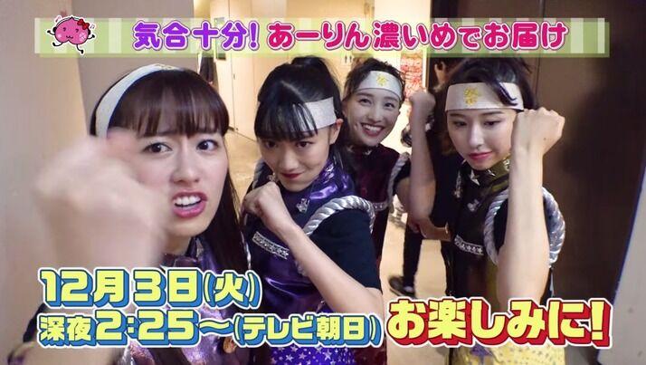 【12/3】本日のももクロ情報!「AYAKA NATION 2019」BD&DVDフラゲ日!「Chan」定点観測は男祭り2019in大阪!