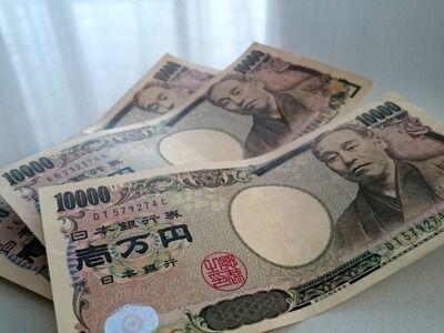 【悲報】東京都「10万円じゃ足りないだろ、追加で3万やるよ」