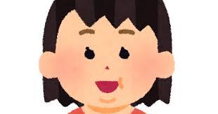 【画像】顔60点、体10点の女の子が見つかるyyyyyyyyyyyyy