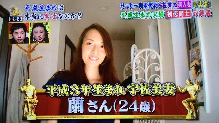 【サッカー日本代表】宇佐美貴史の妻「オフの日ぐらい私をもてなせよ!こっちは毎日育児している」「サッカー選手なんて1日の練習2時間とかそんなもん」