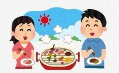 バーベキューで張り切って焼きそばを作るおっさん「ほら、たくさん食え!」俺(肉だけ食いたいのに…)