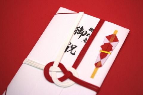 【悲報】親友の結婚式の御祝儀に10万包んでった結果wwwwwwwwwww