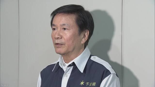 【無能】千葉県・森田知事「東京電力は不眠不休で復旧作業しろ」