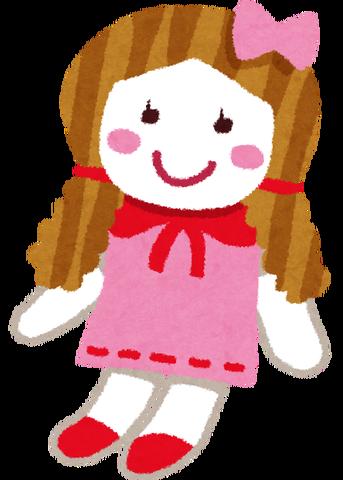神田沙也加、「まるでお人形さんみたい!」私服姿が可愛すぎると反響続々