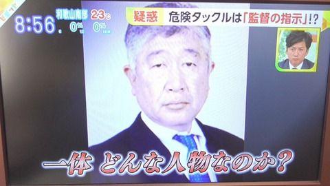 日大アメフト宮川泰介のラフプレー事件の真相、内田正人監督が爆弾発言!!!
