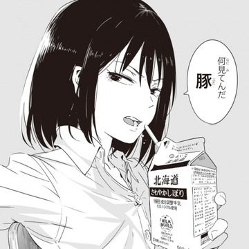 本田望結(14)胸のふくらみを強調する服を着て女をアピール
