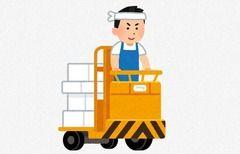 【悲報】開場したばかりの豊洲市場でトラブル
