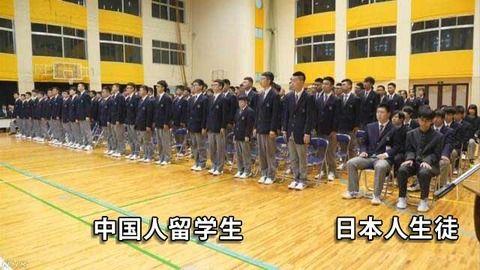 宮崎県えびの市の高校の入学式ww