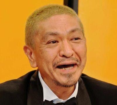 【速報】松本人志さん、滑る。