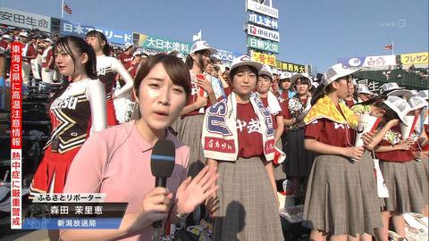 【画像】甲子園で陰キャ好みの女子高生チア