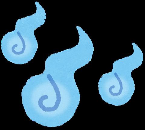 【衝撃】玉藻の前とかいう妖怪が最低最悪過ぎてワロタwwwwwこれはマジやべえわwwwww(画像あり)