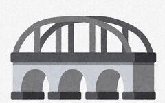 【悲報】老朽化の橋とトンネルが全国に約7万3000か所ある模様