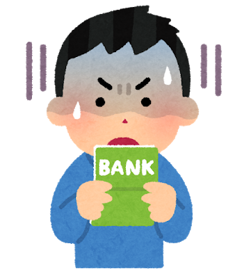 満期を過ぎた定額などの郵便貯金、一定期間経過するとおろせなくなってしまう模様