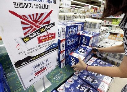 中国人が韓国の捨て身のセルフ経済制裁にビビる「あまりにもクレイジー」おむつすら買わなくなる
