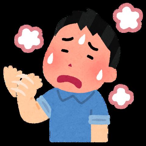 【宮城】炎天下で校庭で人文字撮影をしてた小学生さん、38人熱中症で搬送!w