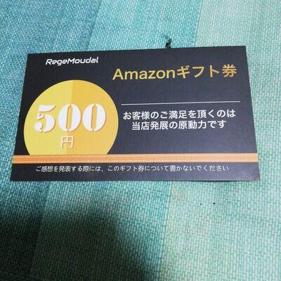 【闇深】Amazonからとんでもないプレゼント届いたwwww