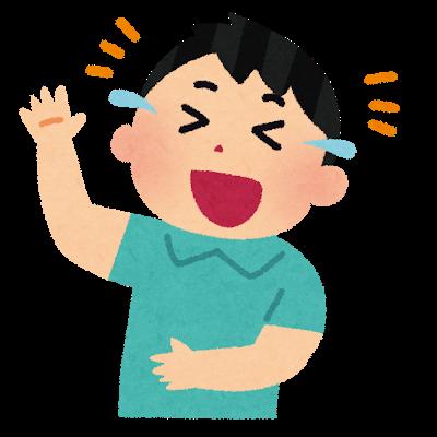 木梨憲武「のりみょん58才」爆笑動画にノリダーも登場!
