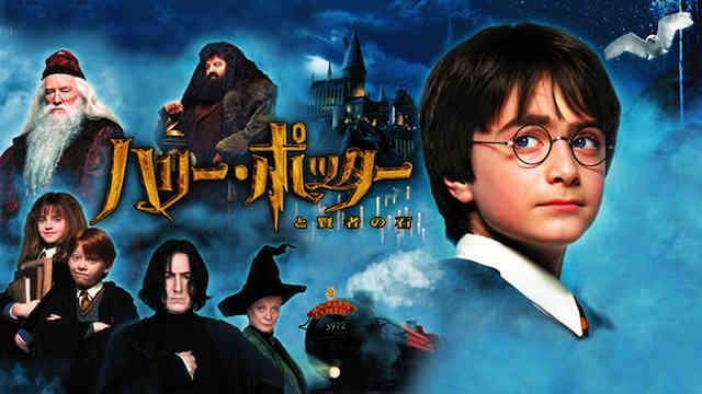 ハリー・ポッターの三大失敗といえば「ハリーとハーマイオニーがくっつかない」「シリウス死亡」