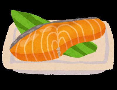 鮭より美味い魚ある?