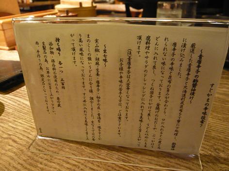 7450 - コピー