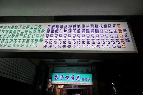 15482