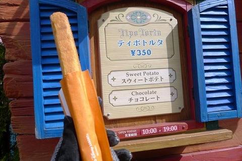 9909_large