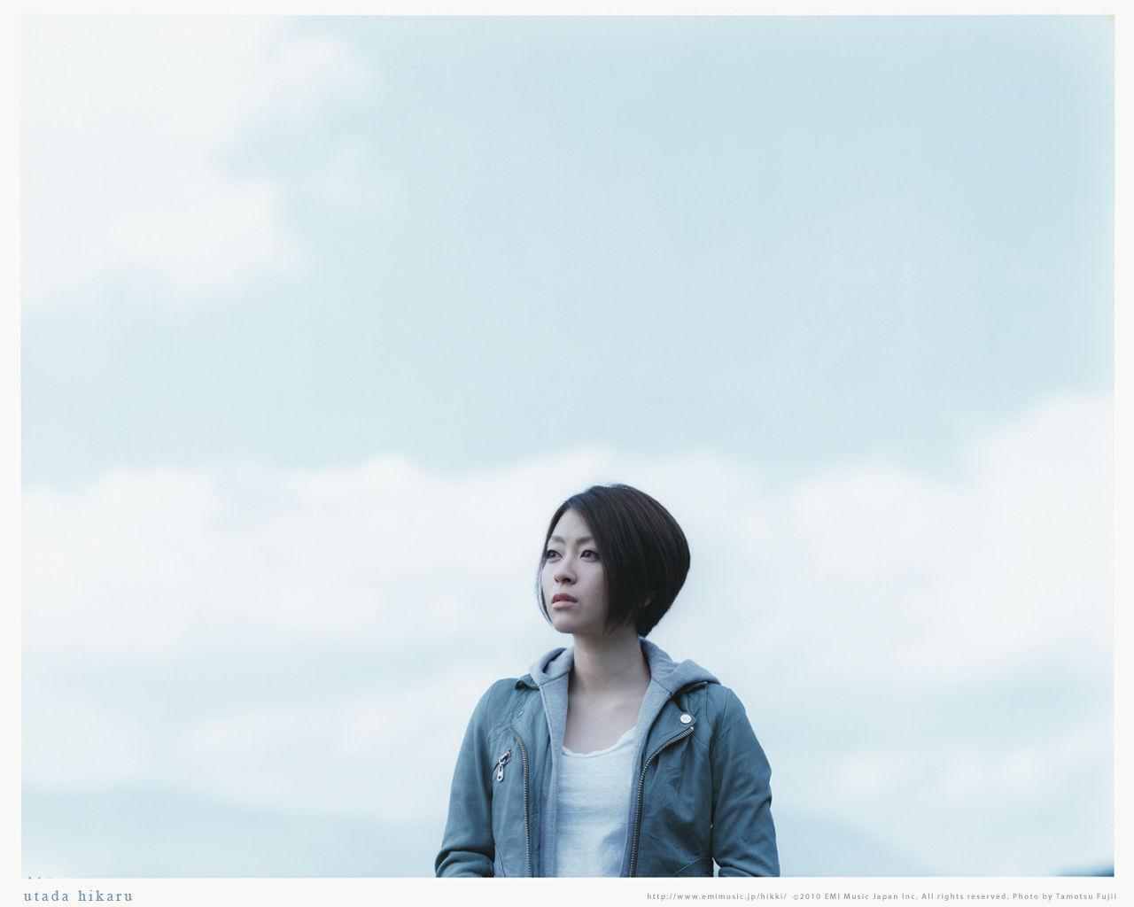 宇多田ヒカル 俺のブログ