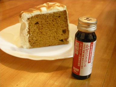 薬とケーキ