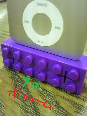 ボリュームボタン