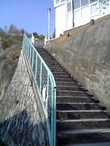 母校への階段