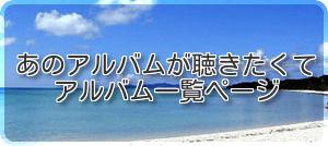 ishigaki01_01