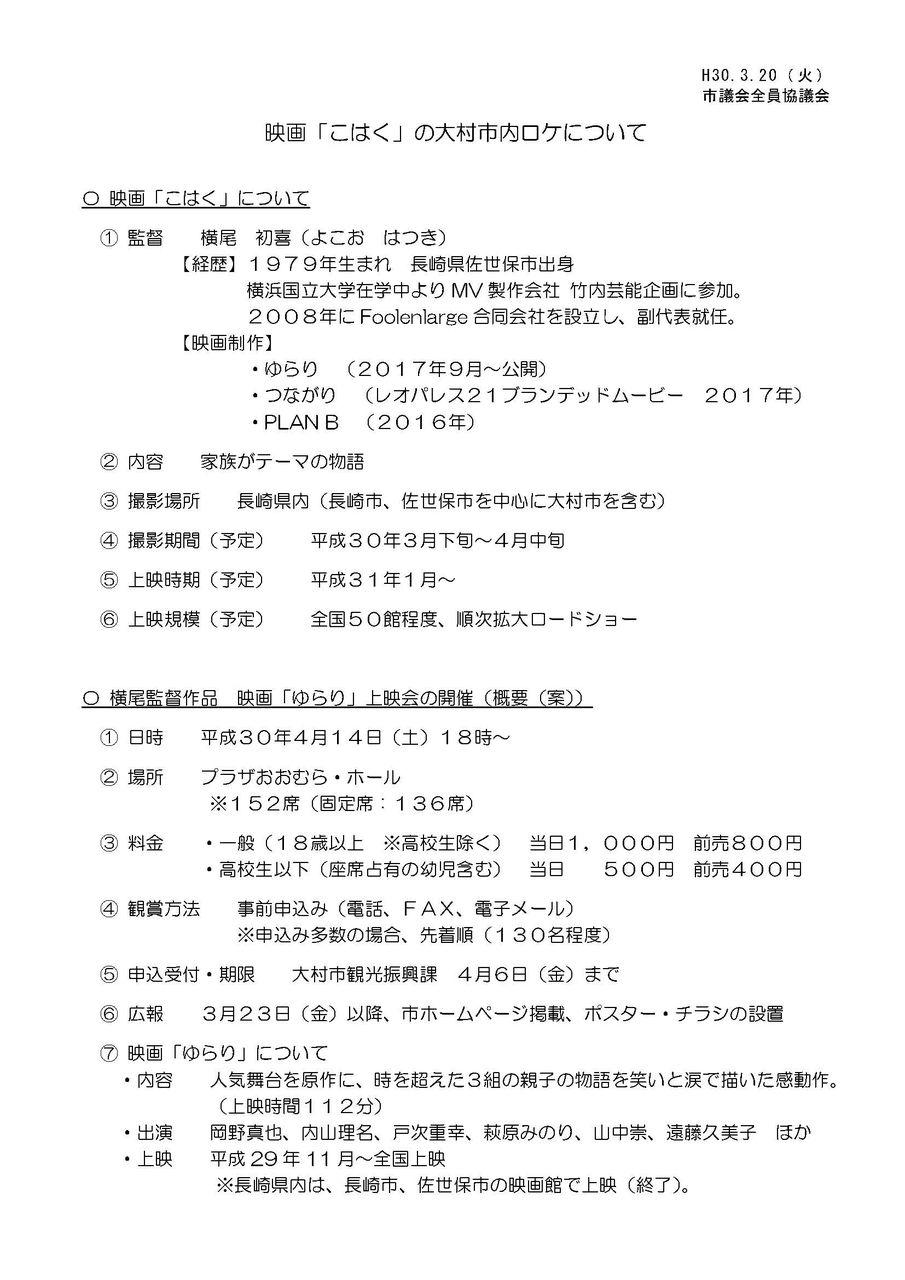平成21年生まれ