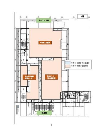 13全協資料9(中心市街地複合ビル)_ページ_06