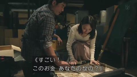 世にも奇妙な物語'20夏の特別編 『3つの願い』金を愛する貴美子