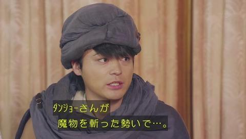 勇者ヨシヒコ 3期 第10話
