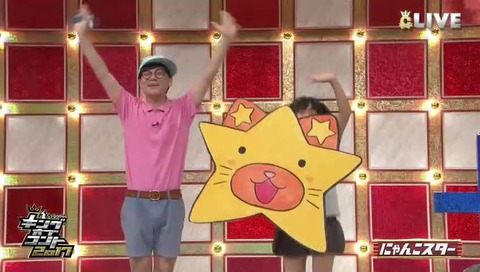 『キングオブコント』2017 にゃんこスター