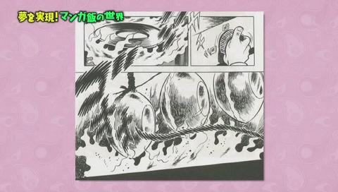 漫画「スーパーくいしん坊 」火の玉チャーハン