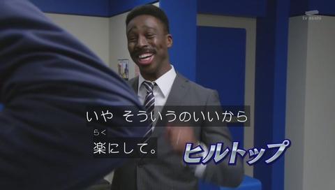 ヒルトップ管理官(アイクぬわら)