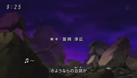 ドラゴンボール超 ED曲「遥」