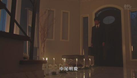 ドラマ「奥様は、取り扱い注意」1話ラスト
