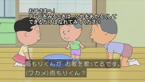 『サザエさん』堀川くん 作品No.7648「歌う雨もりくん」
