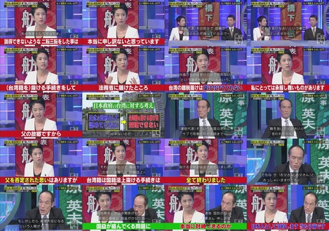 橋下×羽鳥の番組 蓮舫が登場の回 二重国籍7 「日本人として対峙します 当たり前です」