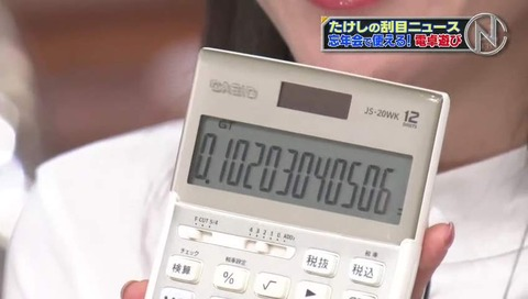 1000 割る 9801 は 0.10203040