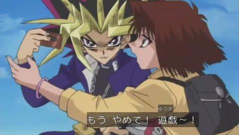 杏子「もうやめて遊戯!」