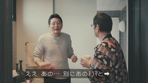バイプレイヤーズ 第2話 ドラマ『相方』