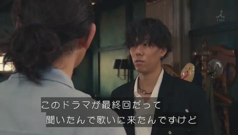 「ハロー張りネズミ」ドラマ 最終回 RADWIMPS野田洋次郎
