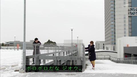 「仮面ライダージオウ」28話 ボロボロ