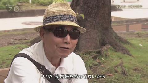 NHKドキュメント72 ポケモンGO 錦糸公園 (2328)